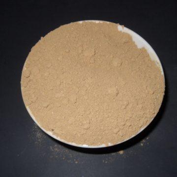 Ilex Guayusa (Wayusa) Powder